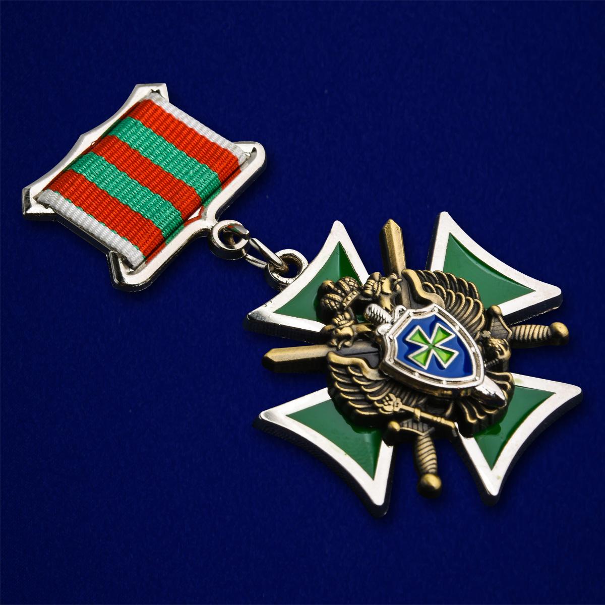 Муляж знака ПС ФСБ России «За службу на Кавказе»