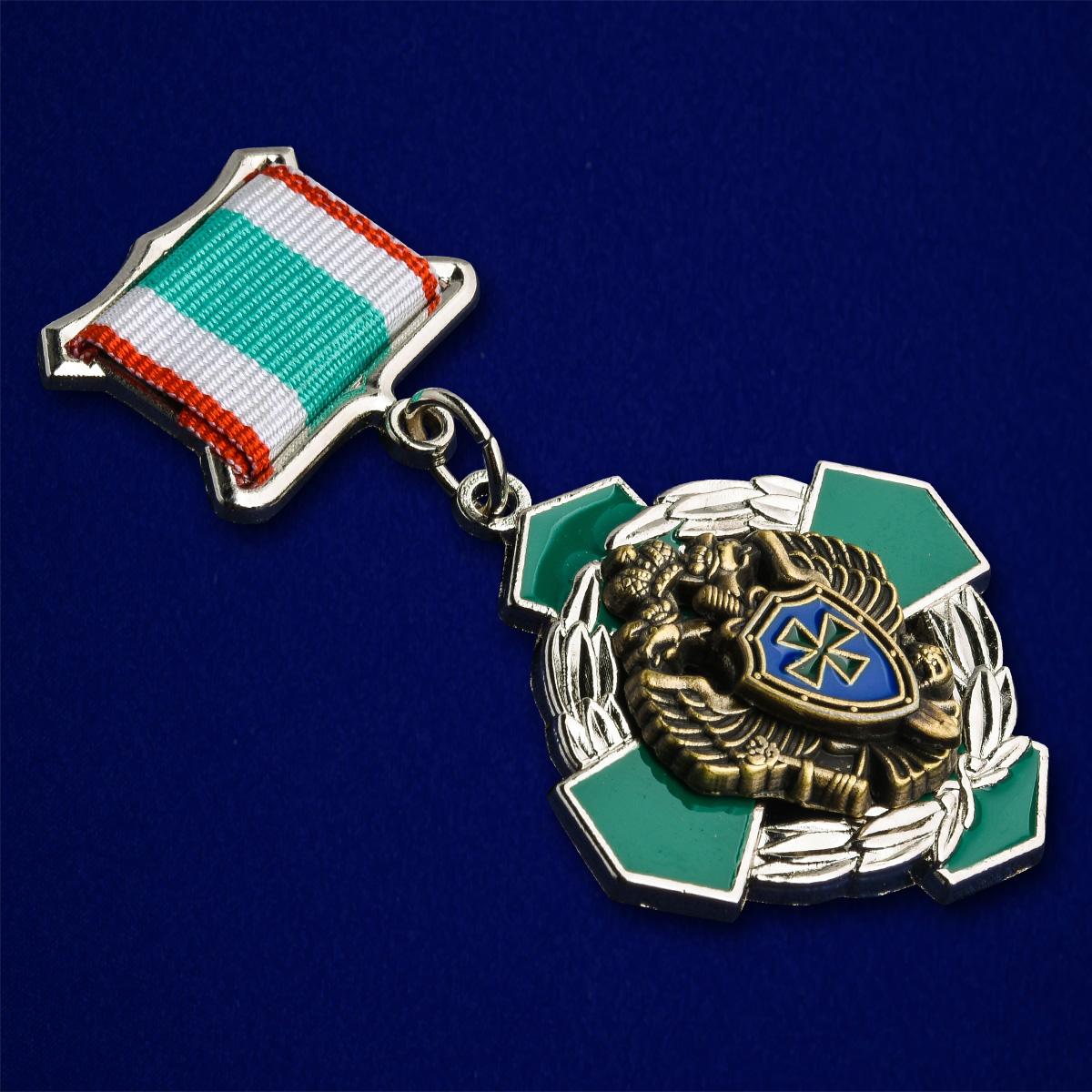 Муляж знака отличия ПВ «За заслуги в пограничной службе» 2 степени