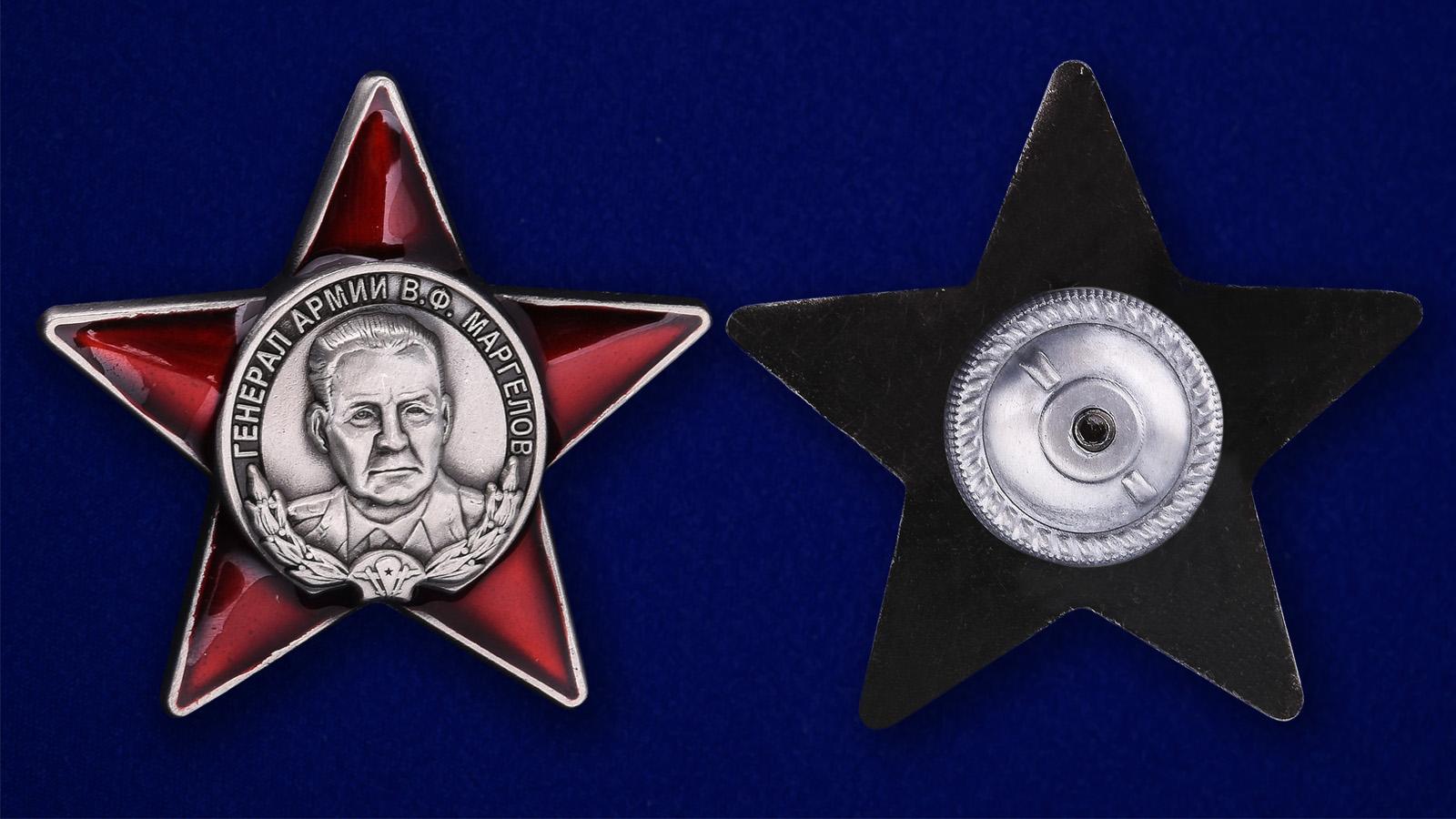 Купить орден «Генерал армии Маргелов»