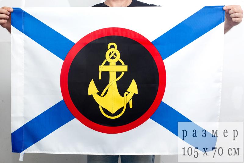 "Флаг ""Морская пехота "" 70x105 см"