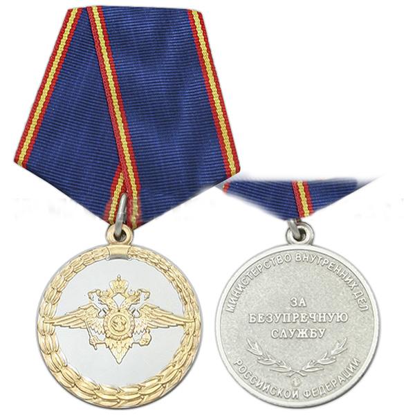кого награждают знаком отличия за безупречную службу